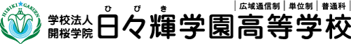 hibiki