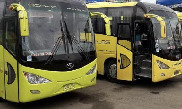 """""""フィリピンで変わりつつある交通手段の変化"""""""