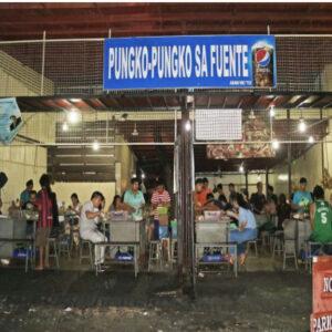 セブで有名なPungko-Pungko