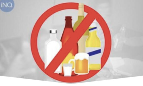 アルコール禁止令!